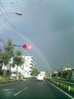 虹が出てたよ